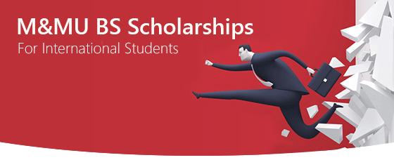 Online MBA Scholarship